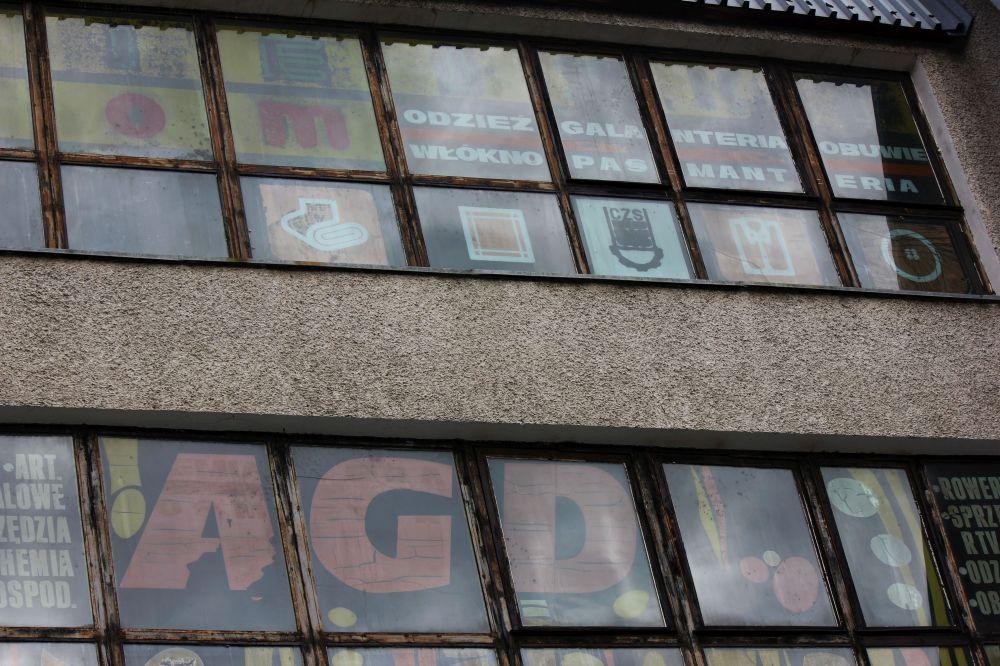 agd_liternictwo_typography_oldschool_dom_handlowy_polskie_Napisy_reklamy_prl_dizajn