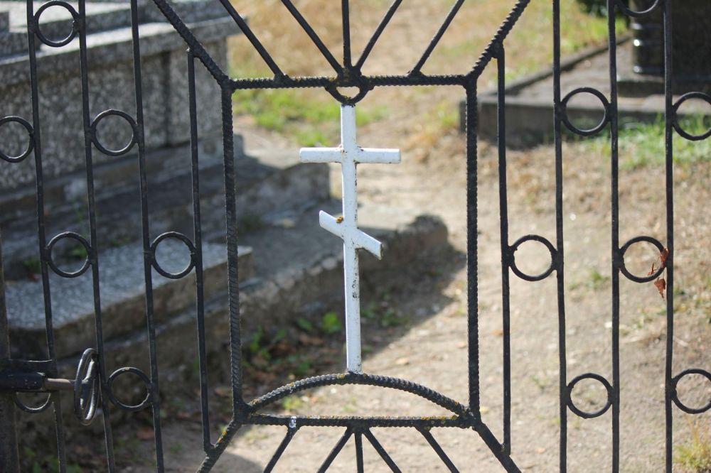 podlasie cmentarz prawosławn krzyż gródek